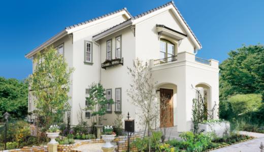 三井ホームで家を建てる5つのデメリット